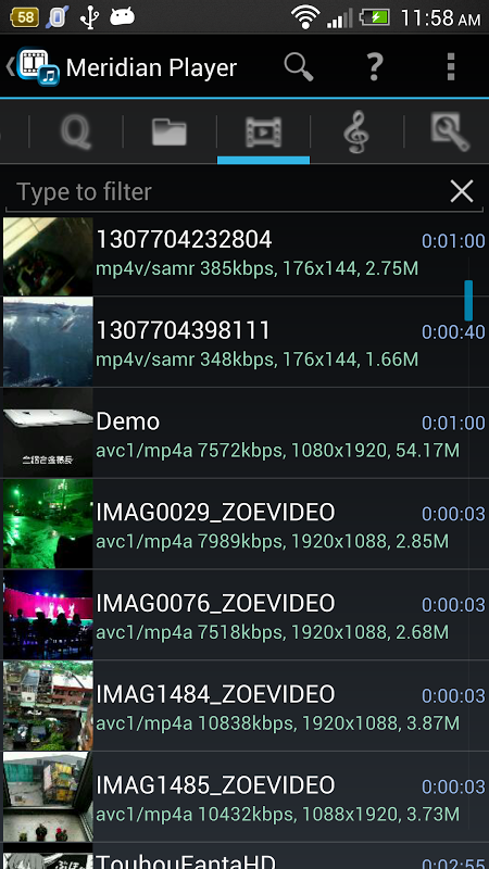 Meridian Media Player Revolute 2.5.3c Screen 4