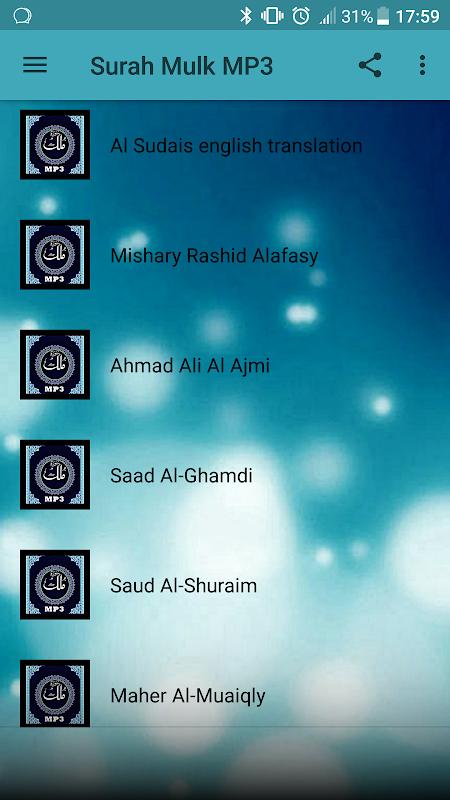 Android Surah Mulk MP3 Screen 1