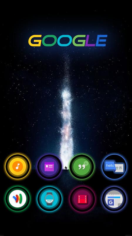 Soleos - Icon Pack APKs | Android APK