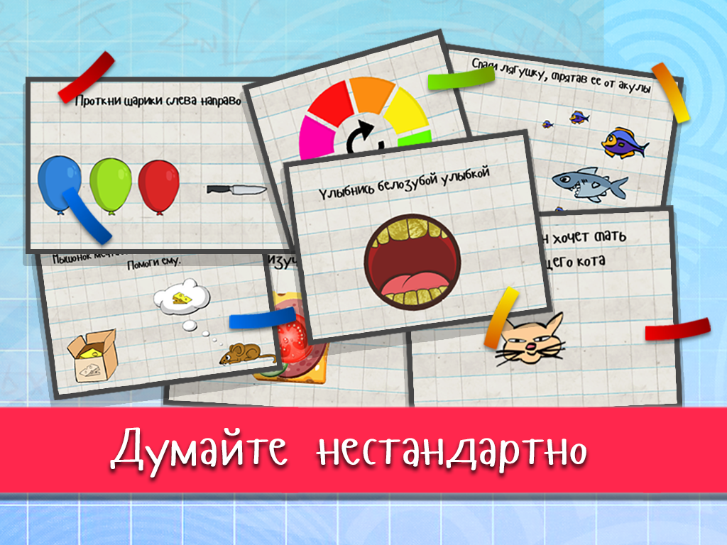 Android мастер логики 2 v1.0.7 Screen 6
