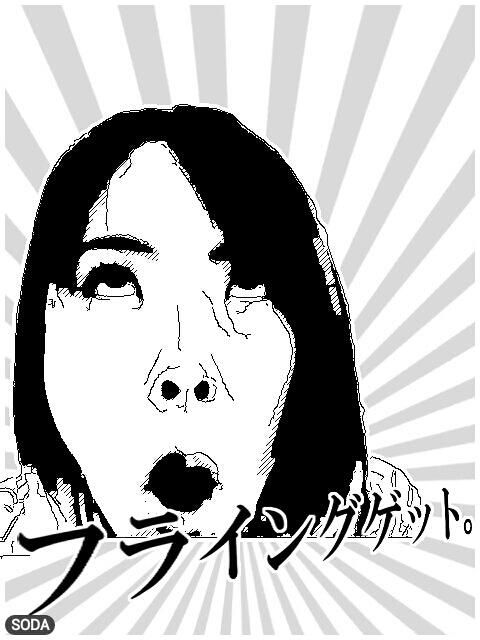 MangaGenerator -Cartoon image- 5.0.1 Screen 2