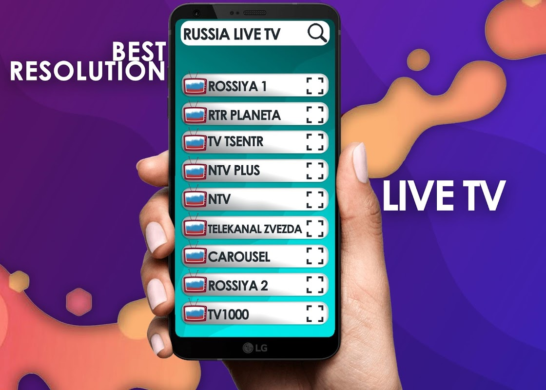 Android Russian Tv live  - Russia Television Channels Screen 1