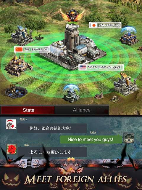 Android Last Empire - War Z: Strategy Screen 7