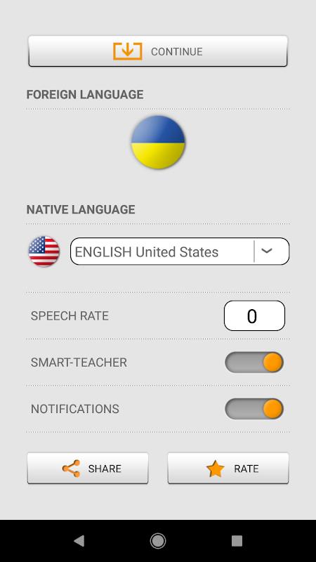 Learn Ukrainian words with Smart-Teacher 1.0.3 Screen 6