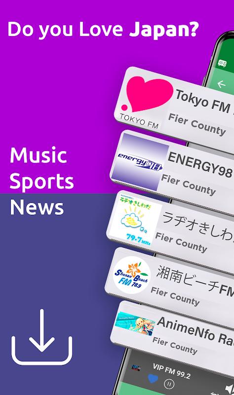 Free Japan Radio AM FM 3.2.2 Screen 2