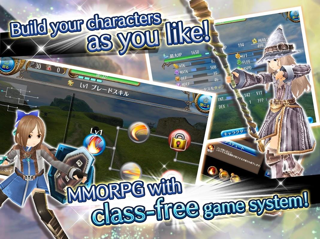 RPG Toram Online 3.2.51 Screen 5