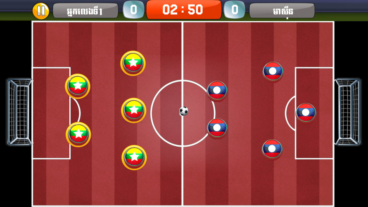 King of Finger Soccer 1.0.2 Screen 6