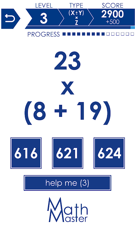 Math Master 2.9 Screen 3