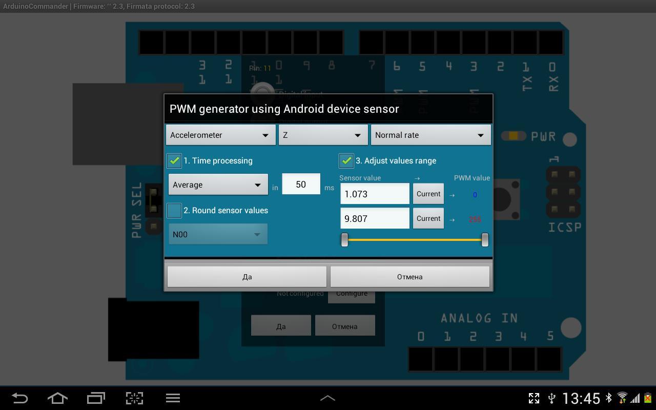 Android ArduinoCommander Screen 4