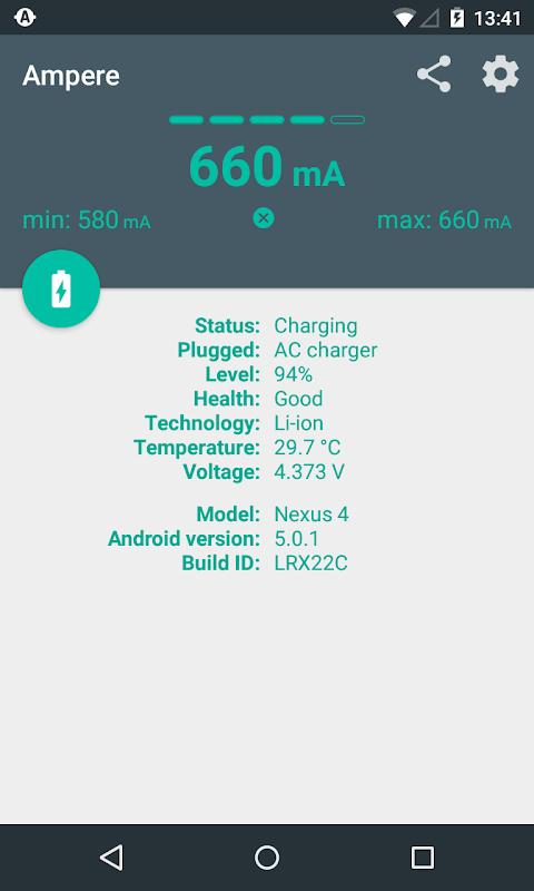 Ampere v3.12 Screen 8