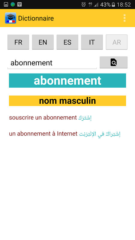 Android Le Dictionnaire Screen 2