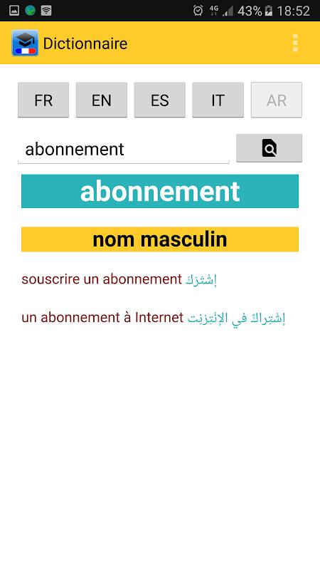 Le Dictionnaire 1.1 Screen 2