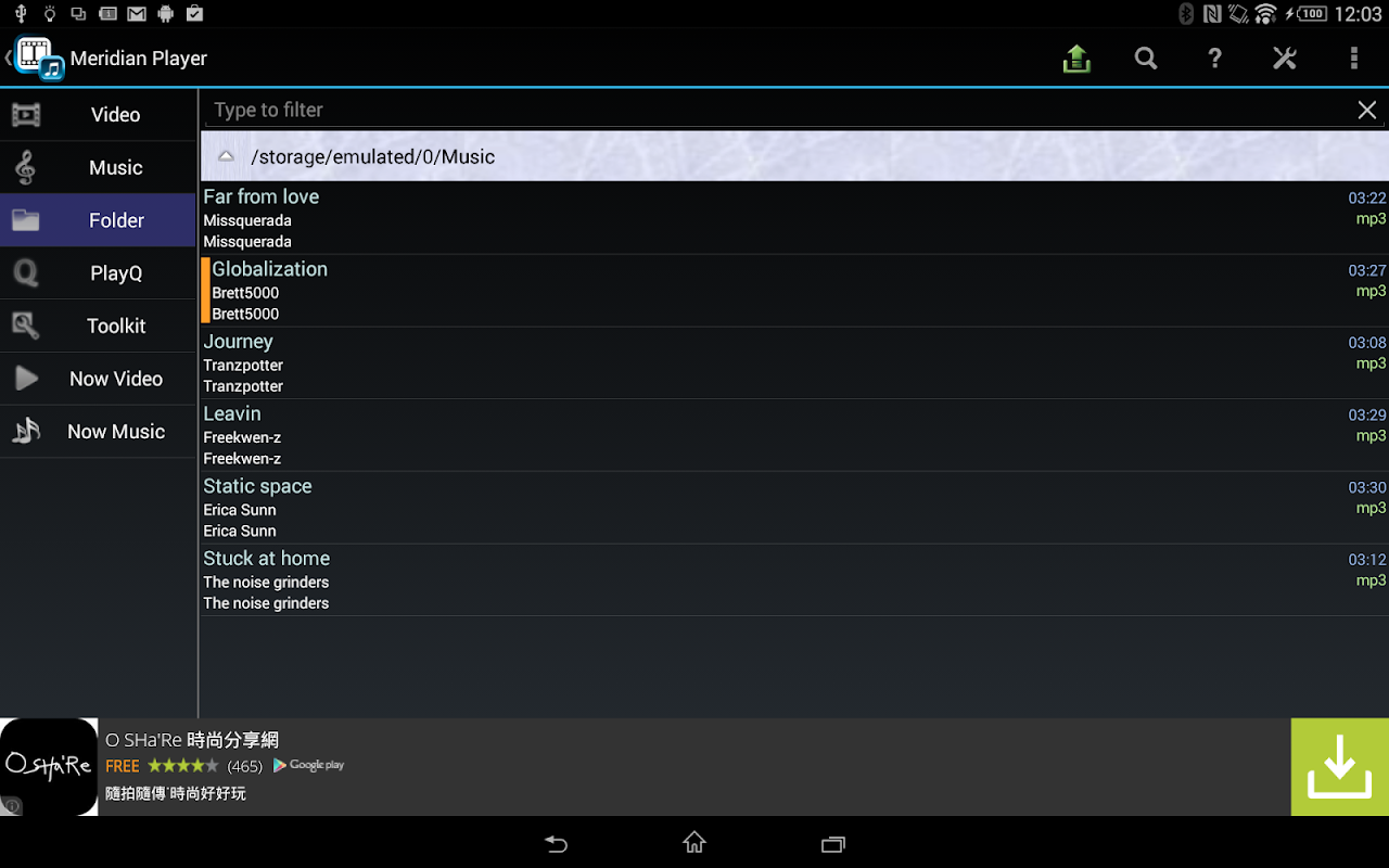 Meridian Player 5.0.8 Screen 7