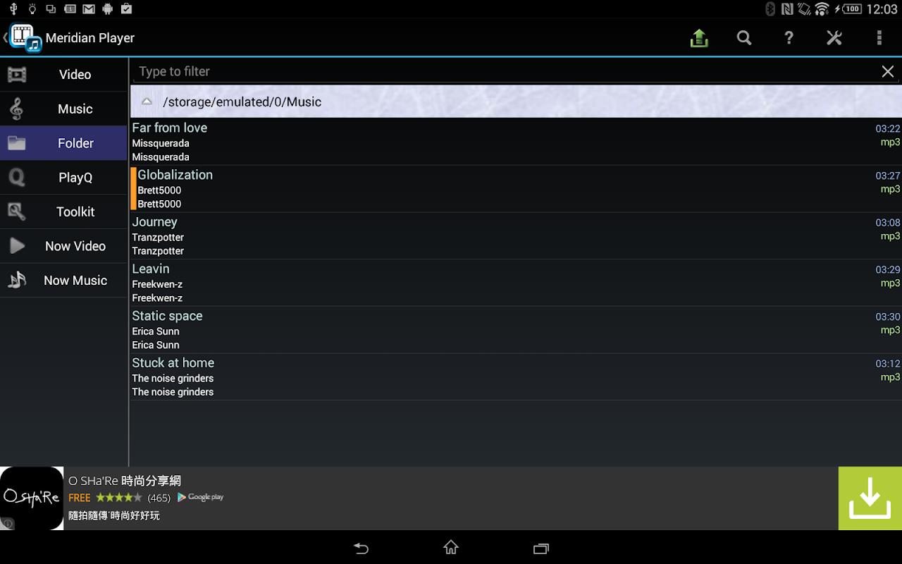 Meridian Player 5.0.8 Screen 7
