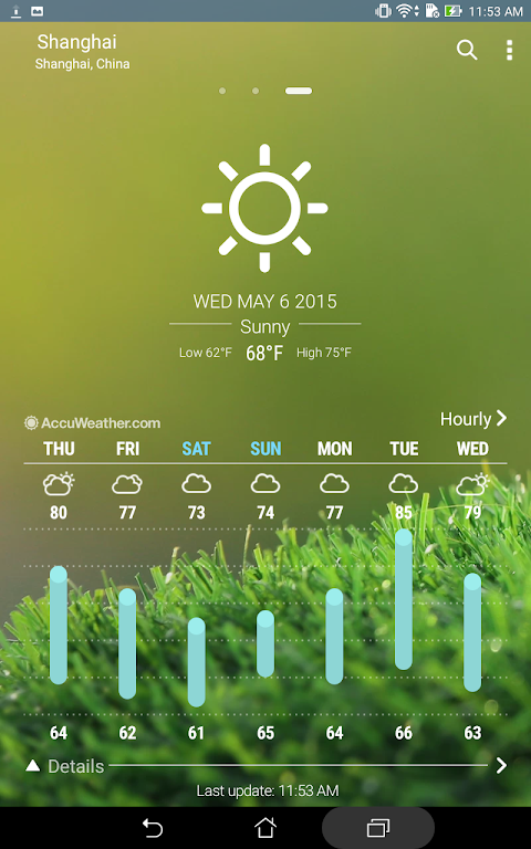ASUS Weather 5.0.1.17_181213 Screen 1