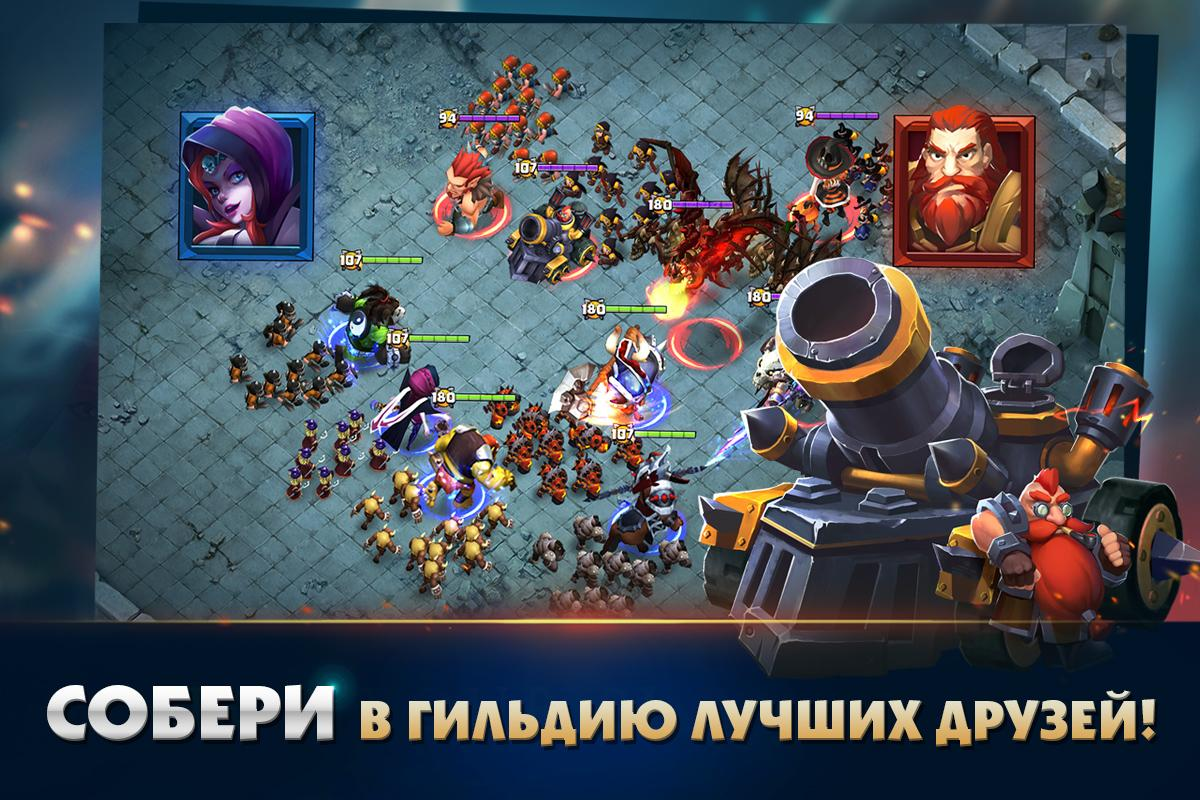 Android Clash of Lords 2: Битва Легенд Screen 3