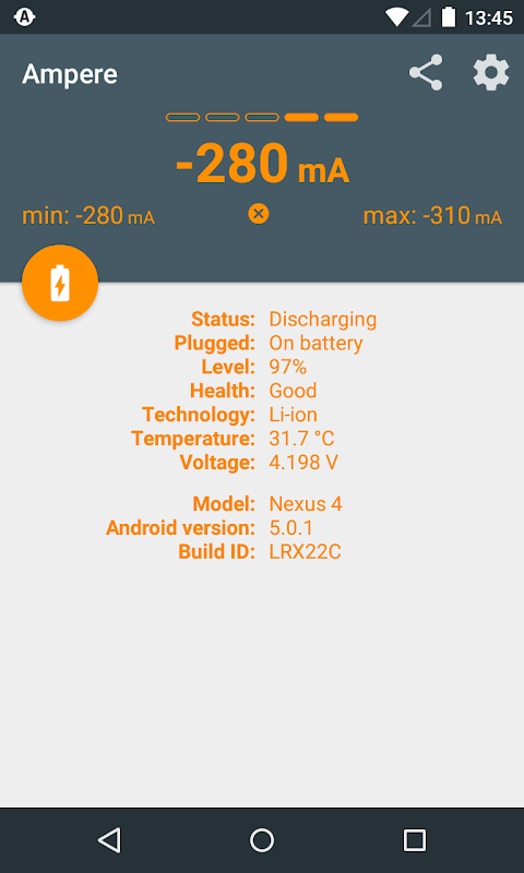 Ampere v3.20 Screen 6