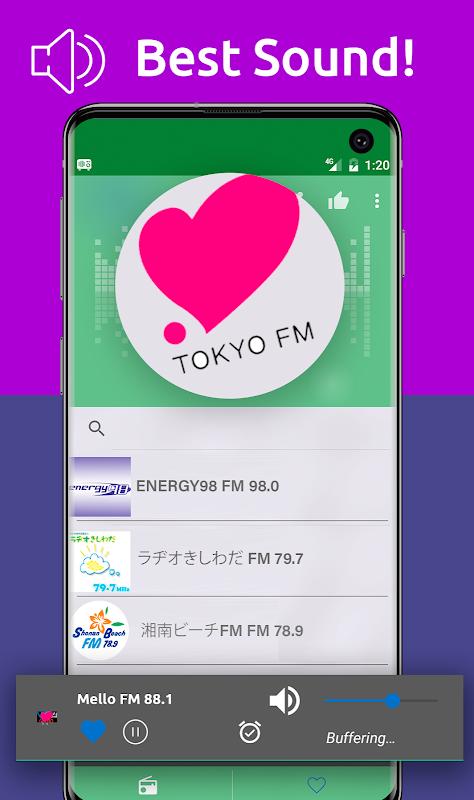 Free Japan Radio AM FM 3.2.2 Screen 9