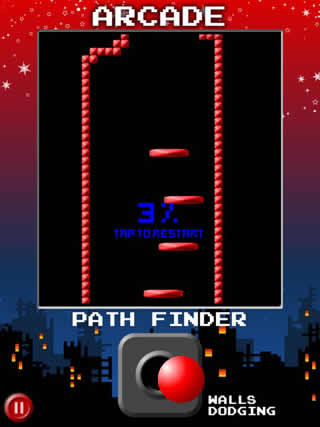 Android Path Finder Screen 2