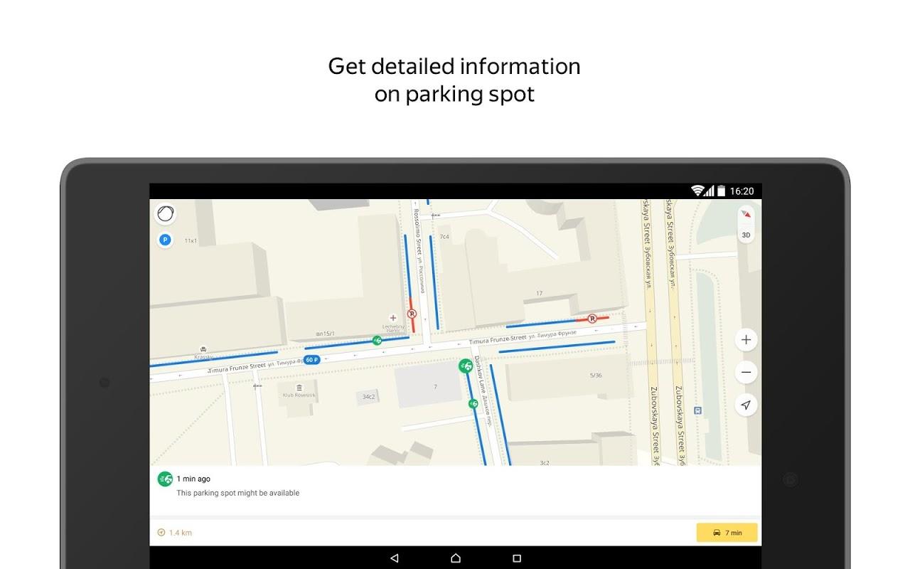 Yandex.Maps 8.1.3 Screen 17