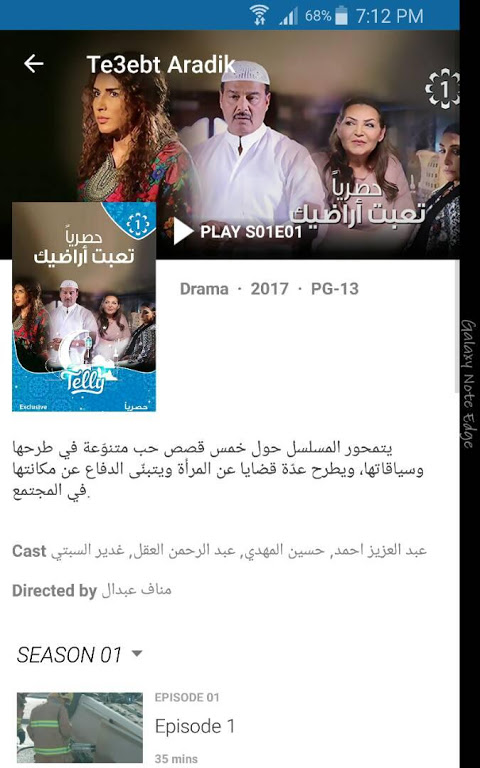 Android Telly - Watch TV & Movies Screen 4