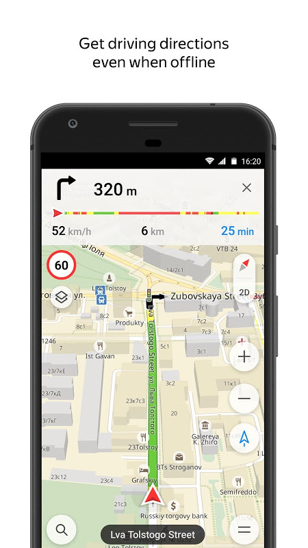 Yandex.Maps 8.1.3 Screen 19