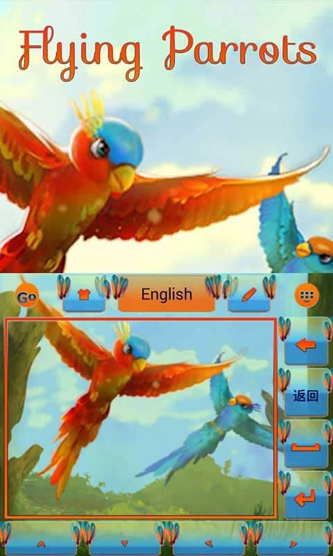 Android Flying Parrot Keyboard Theme Screen 6