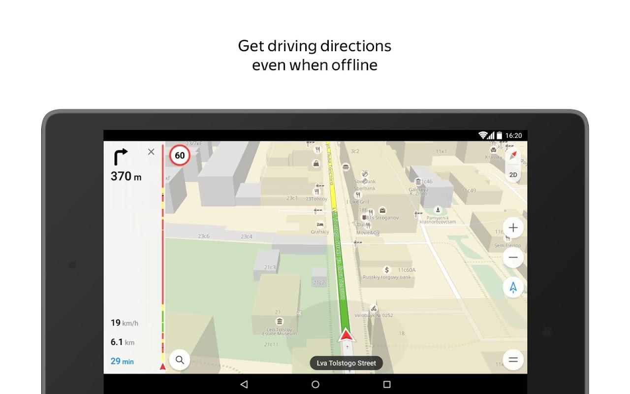 Yandex.Maps 8.1.3 Screen 21