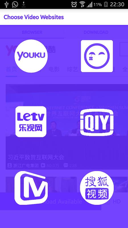 UNBLOCK YOUKU TUDOU LETV IQIYI APKs | Android APK