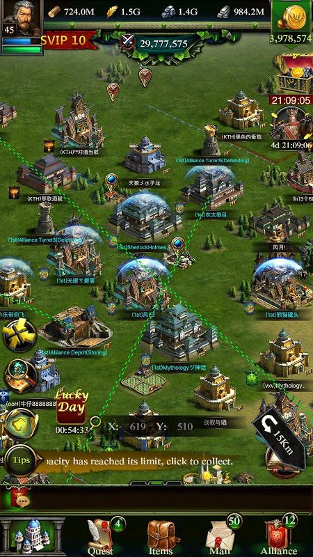 Clash of Kings 4.06.0 Screen 5