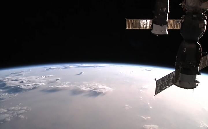 ISS HD Live: View Earth Live 5.4.3 Screen 1