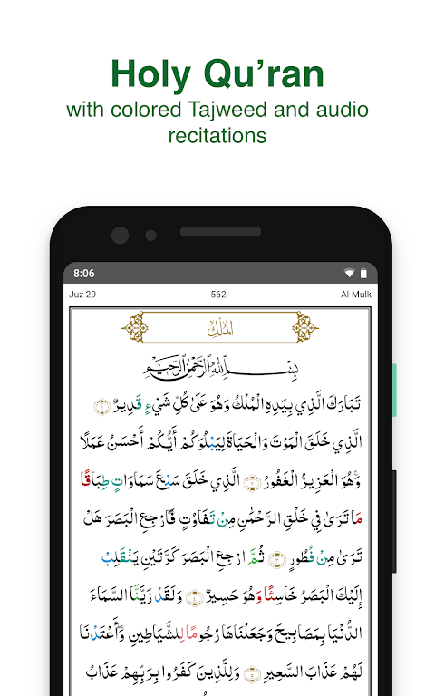 Muslim Pro - Prayer Times, Azan, Quran & Qibla 9.13 Screen 9