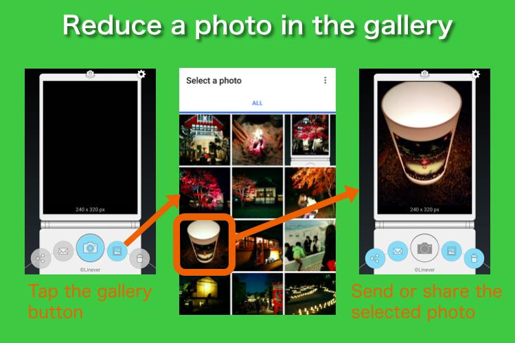 Small Camera - reduce/resize 1.0.2 Screen 2