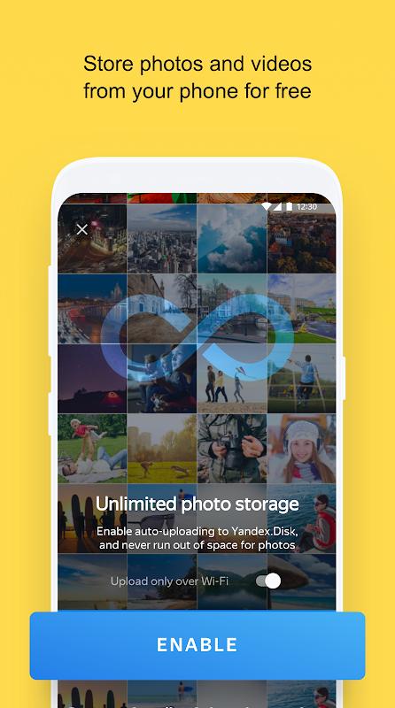 Yandex.Disk 3.76 Screen 8