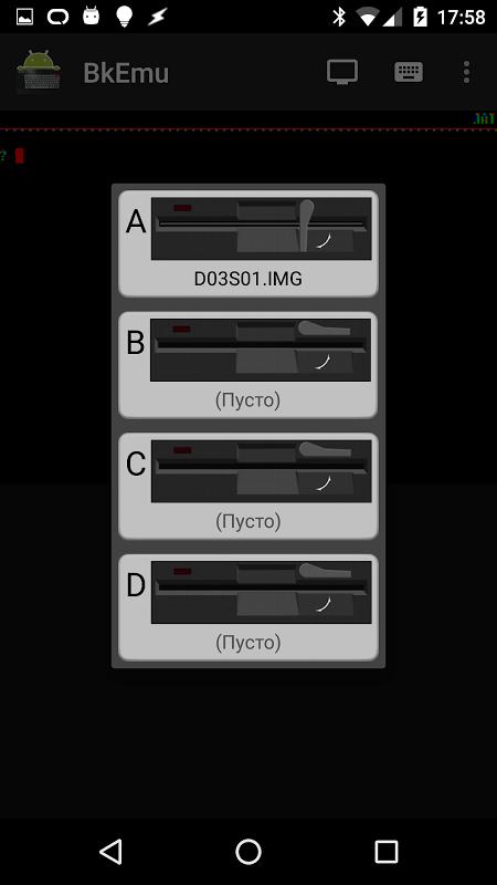 su.comp.bk 0.4.0 Screen 3