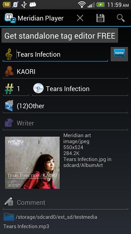 Meridian Player Transcend 4.0.2 Screen 6