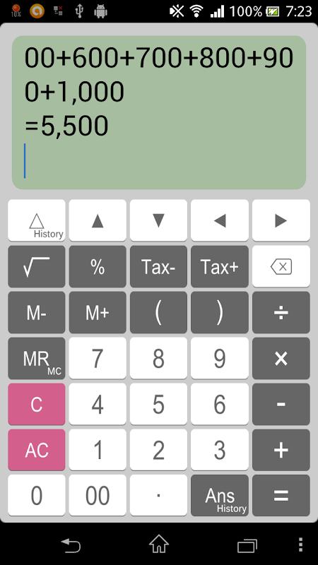 Calculator 4.4.3 Screen 2
