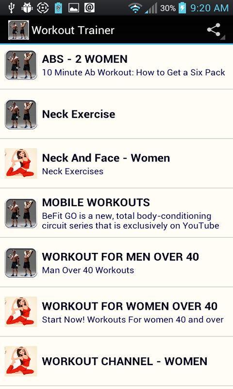 Android Workout Trainer Screen 2