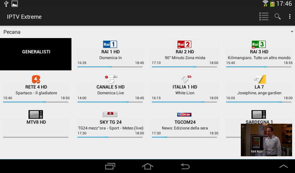 IPTV Extreme Pro 88.0 Screen 2
