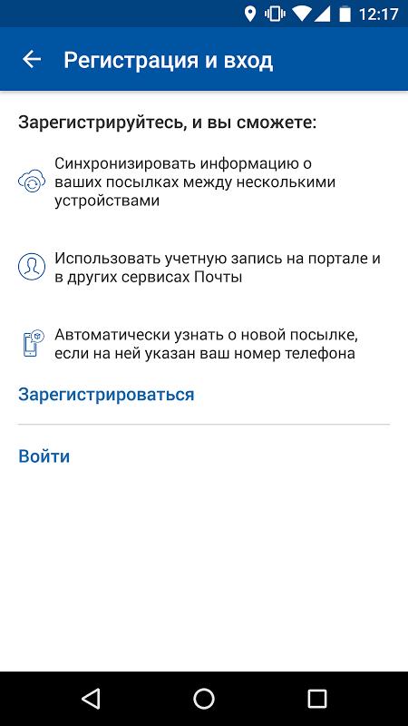 >GB0  >AA88 4.1.3 Screen 5