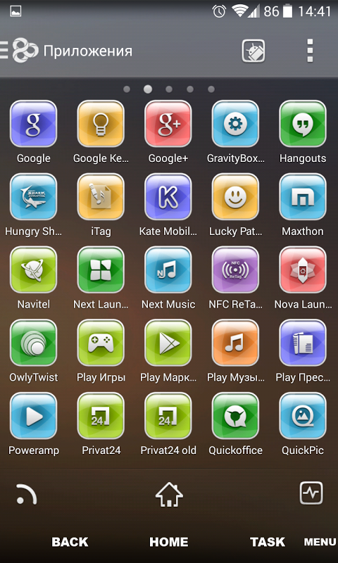 Belle Multi Launcher Theme APKs | Android APK