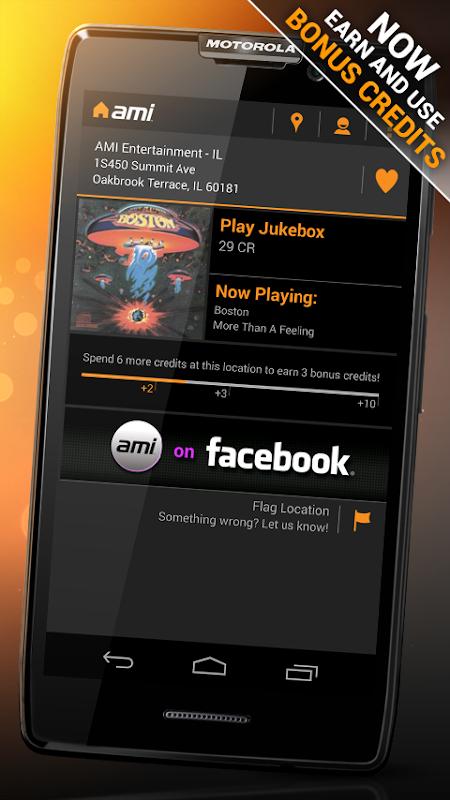 AMI Music (formerly BarLink) 2.28.1 Screen 1