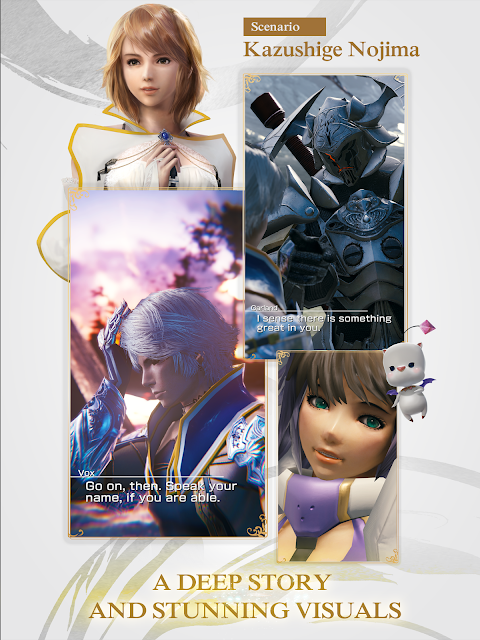 Android MOBIUS FINAL  FANTASY Screen 8