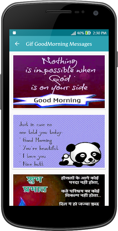 Android Gif Good Morning Messages Collection Screen 1