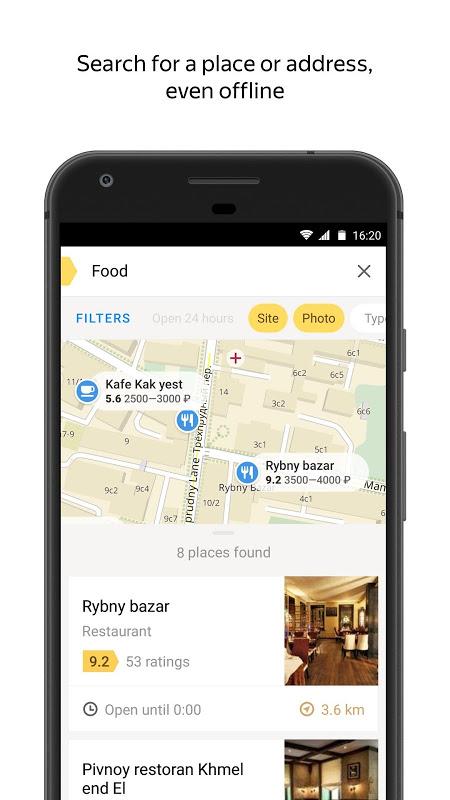 Yandex.Maps 8.1.3 Screen 7
