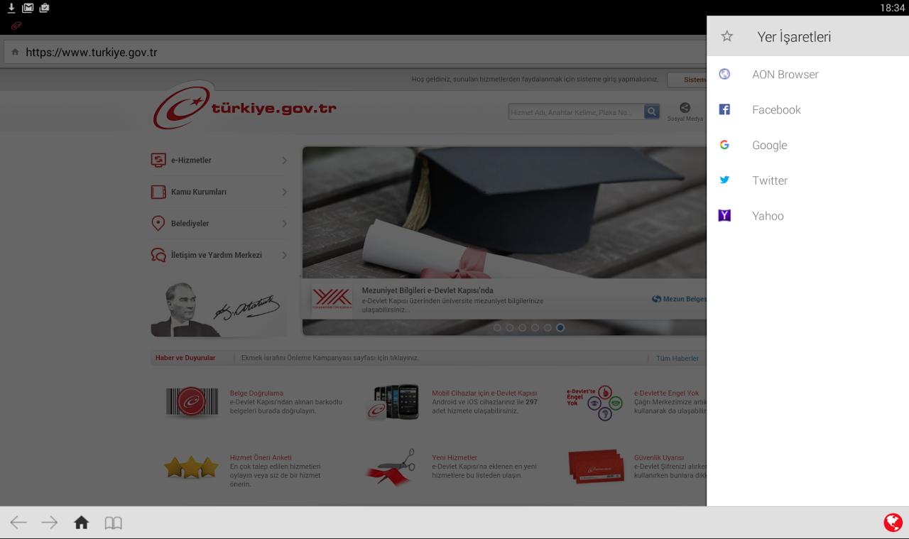 aon browser adblock uc mini 1.2.1 Screen 3