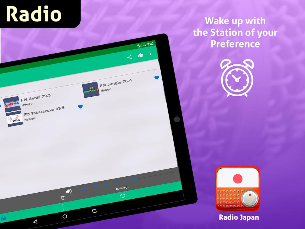 Free Japan Radio AM FM 3.2.2 Screen 11