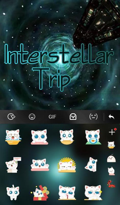 Android Interstellar Trip Keyboard Screen 4