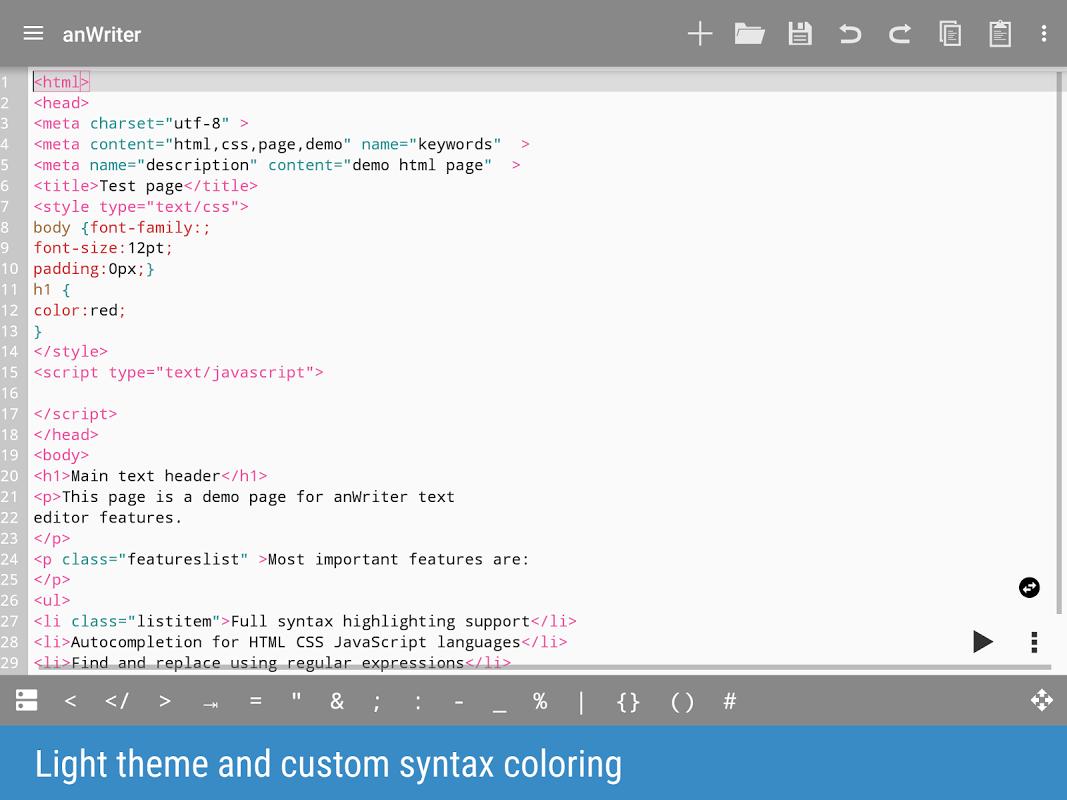 anWriter text editor 1.6.1 Screen 9