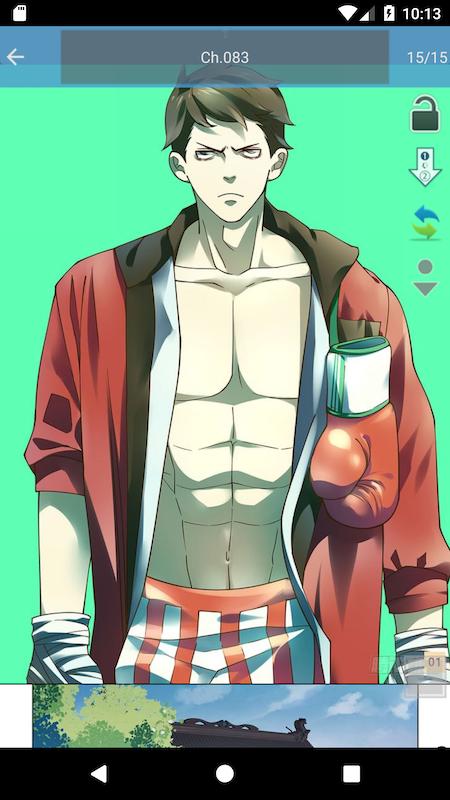 Android Manga World Screen 8